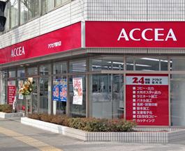 店舗案内のイメージ